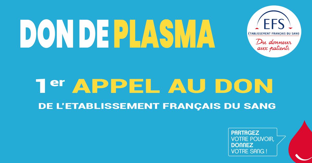 EFS : 1er appel au Don de Plasma