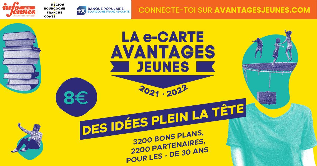 La e-Carte Avantages Jeunes 2021-2022 est disponible